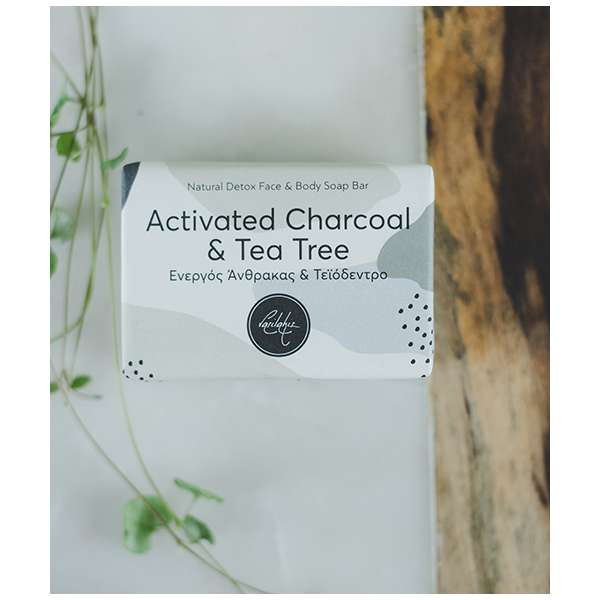 Handmade Activated Charcoal...